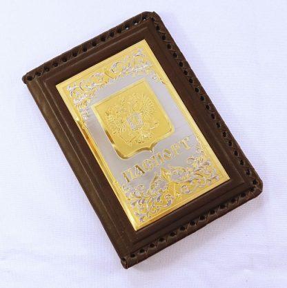 Обложка на паспорт Российская