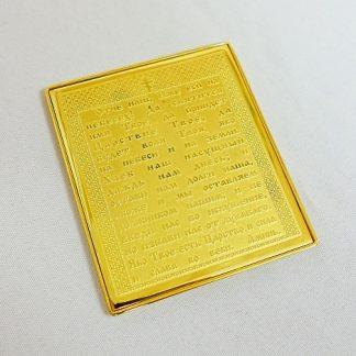 икона карманная