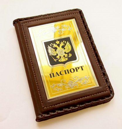 """Набор """"Ежедневник, обложка для паспорта"""""""