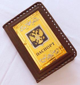 """Набор """"Обложка для паспорта, Parker"""""""