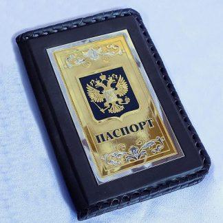 """Набор """"Обложка для паспорта, визитница кожа"""""""