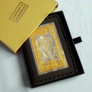 Обложка для паспорта эксклюзив 2