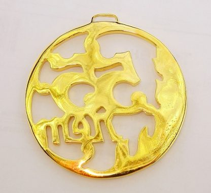Медаль на юбилей 55 лет, элитная